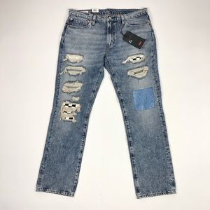 Levis Premium 511 Slim Destroyed Jeans 36x32